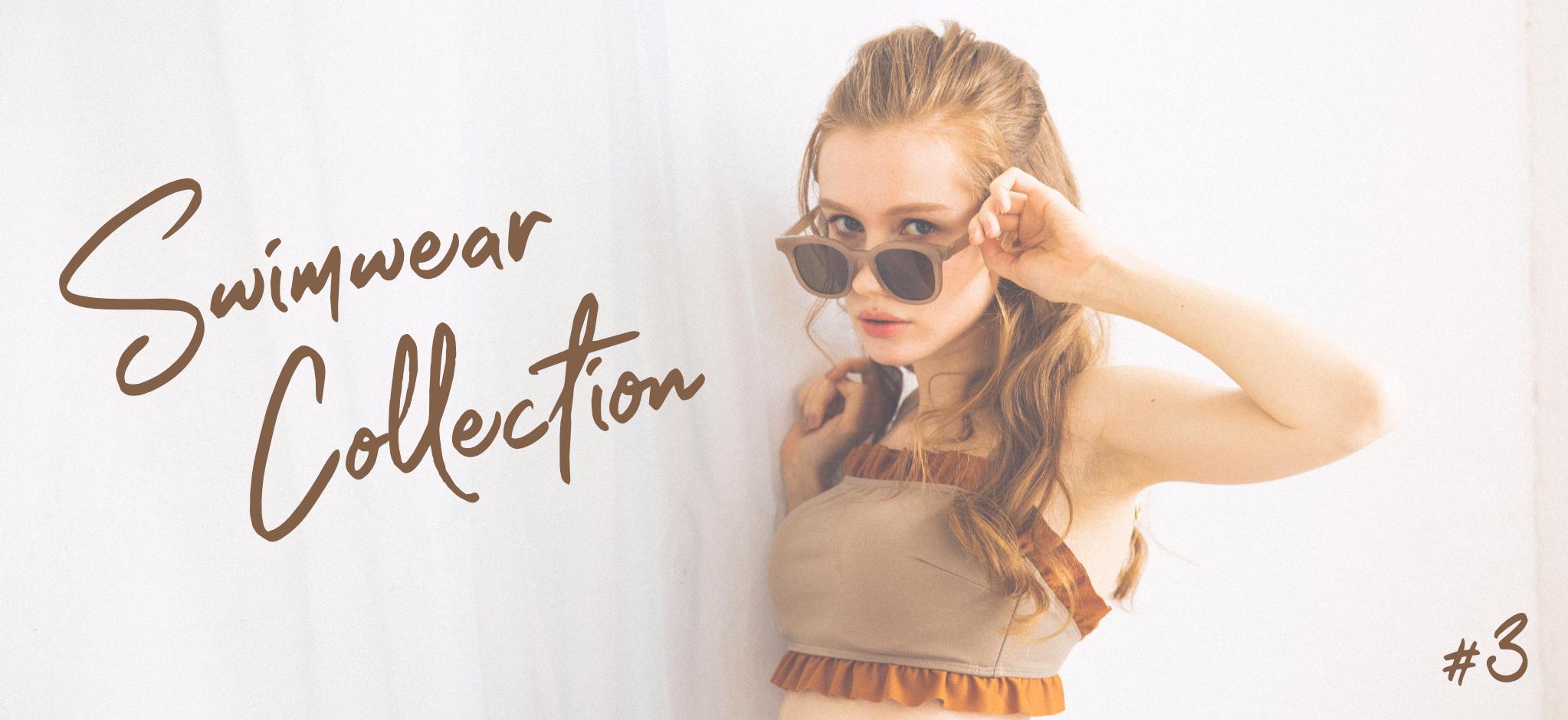 【Swimwear Collection】#3 周りと差のつくデザインスイムウェア特集