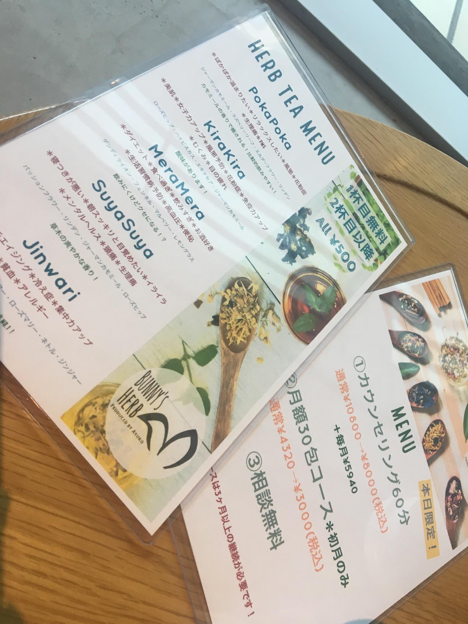 2/17イベント報告&ご参加の皆様へ(o^^o)