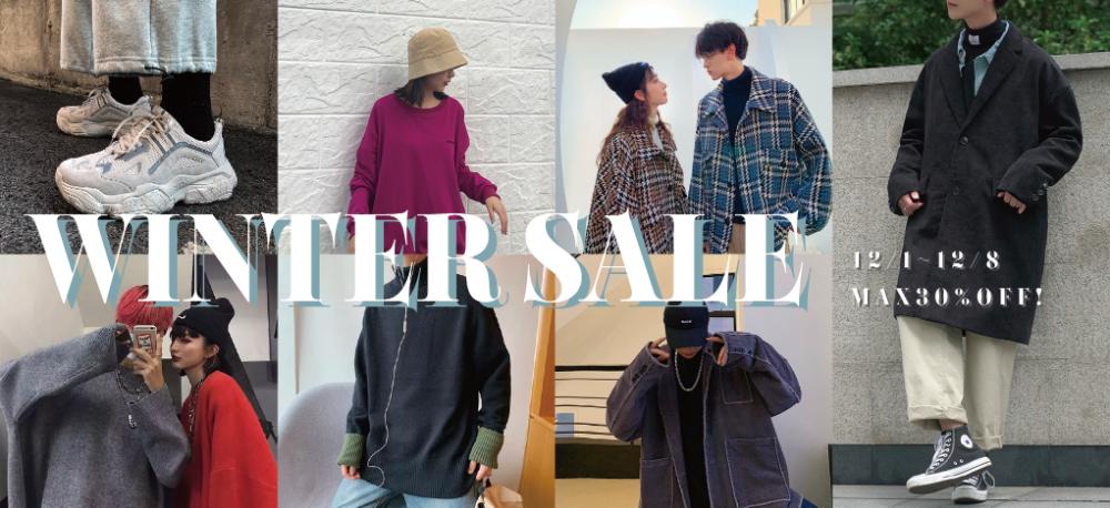 2019 WINTER SALE 開催中 🎄🧦 セールアイテムレビュー ❄️
