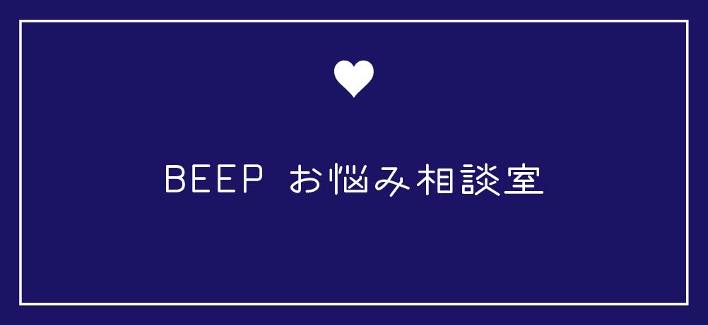 みんなで解決🧐コーデのお悩み相談ブログ第2弾!!