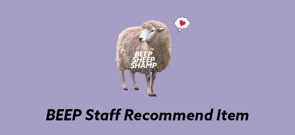 BEEP staff RECOMMEND🐑 第一弾