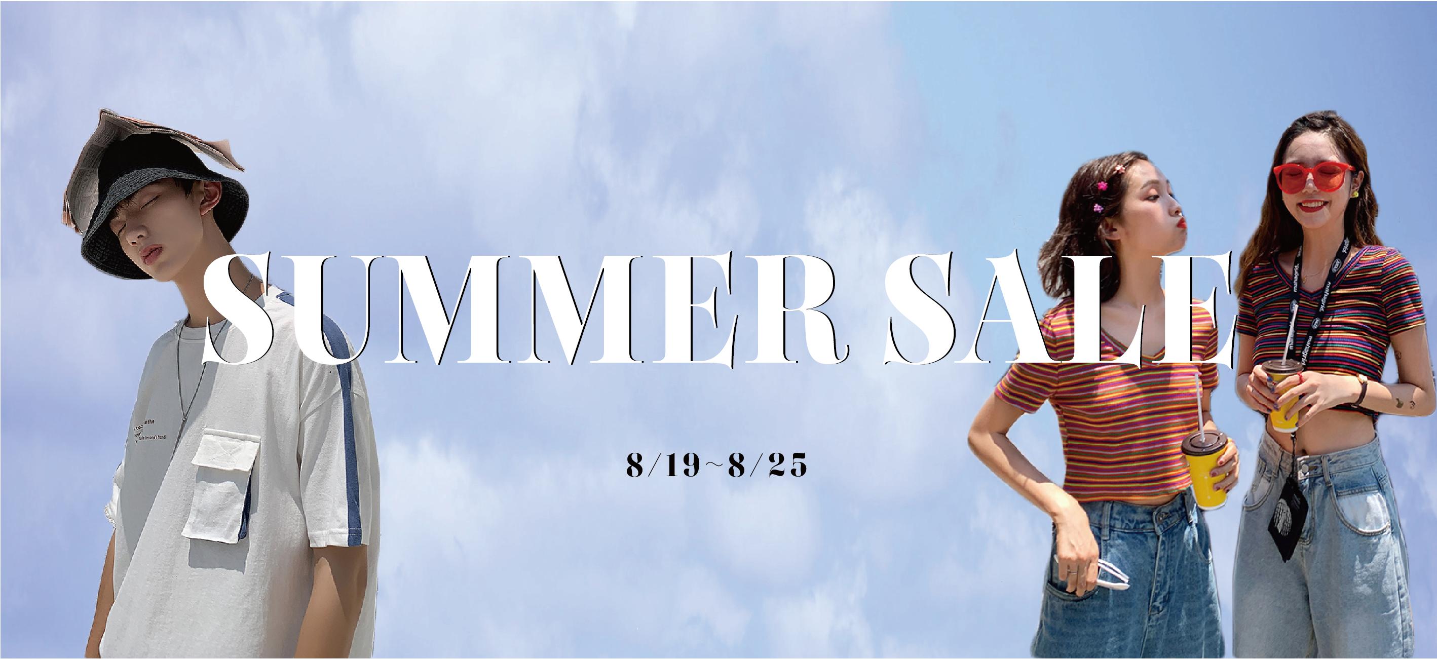 2019 SUMMER SALE🌈 BEEPおすすめコーデ 🦋