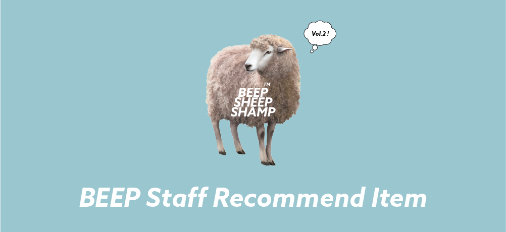 BEEP staff RECOMMEND🐑 第二弾
