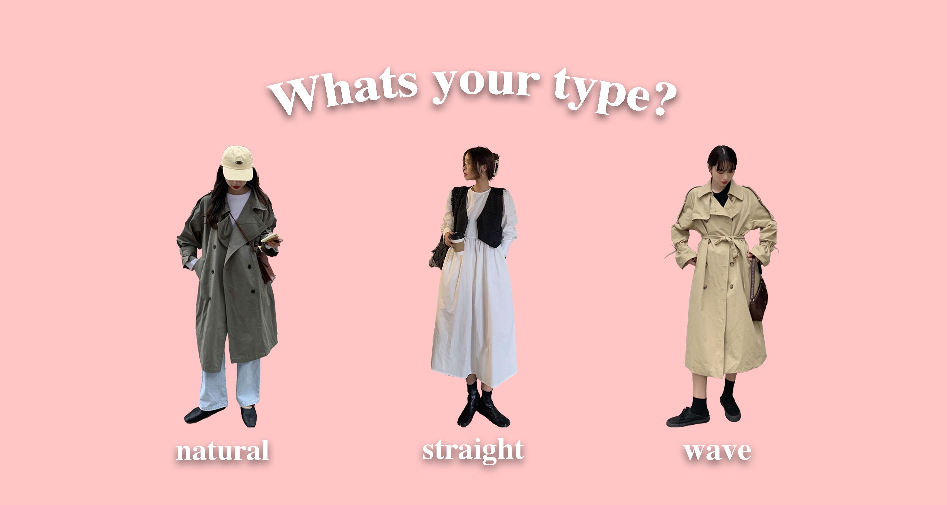【骨格別オススメアイテム】骨格を理解しファッション上級者へ💨