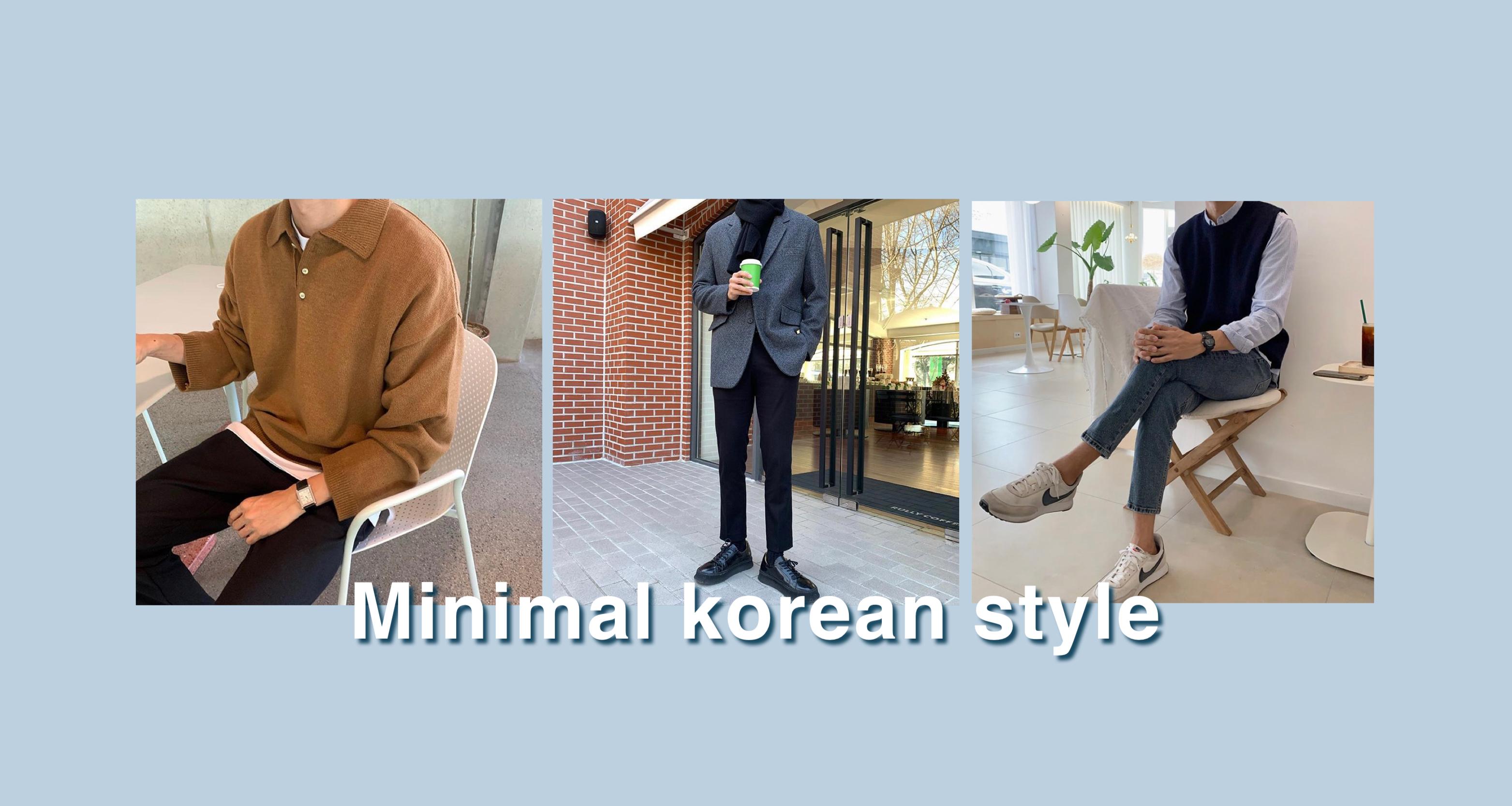 【남친룩(ナムチンルック)】まさに王道‼︎ これぞ韓国ファッションの真髄👍