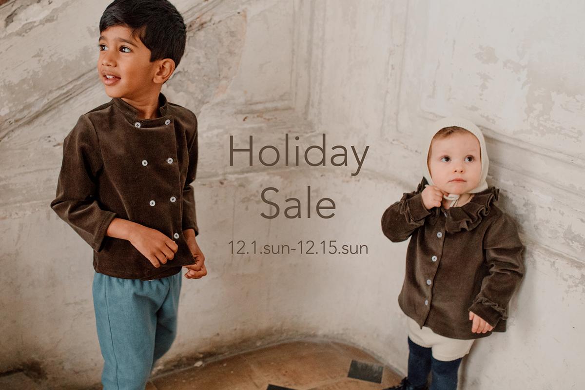 Holiday Sale 開催!