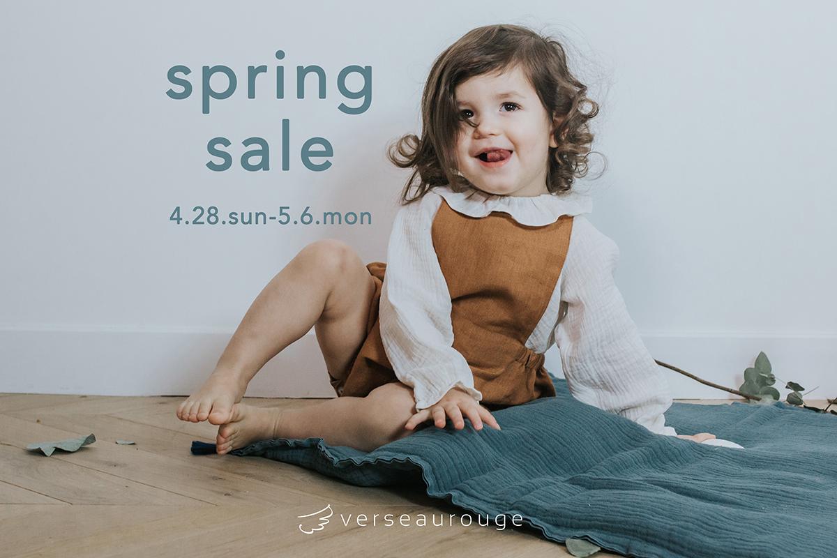 【4.28 - 5.6】Spring Sale 開催!