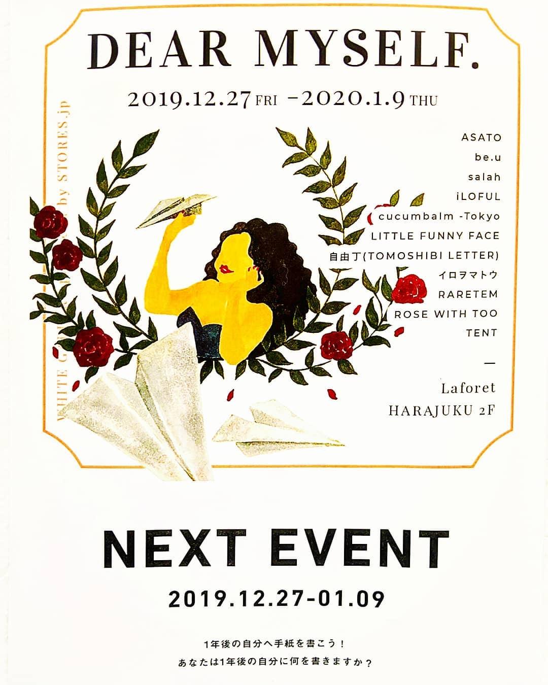 ラフォーレ原宿「WHITE GALLERY」に出店!12/27-1/9