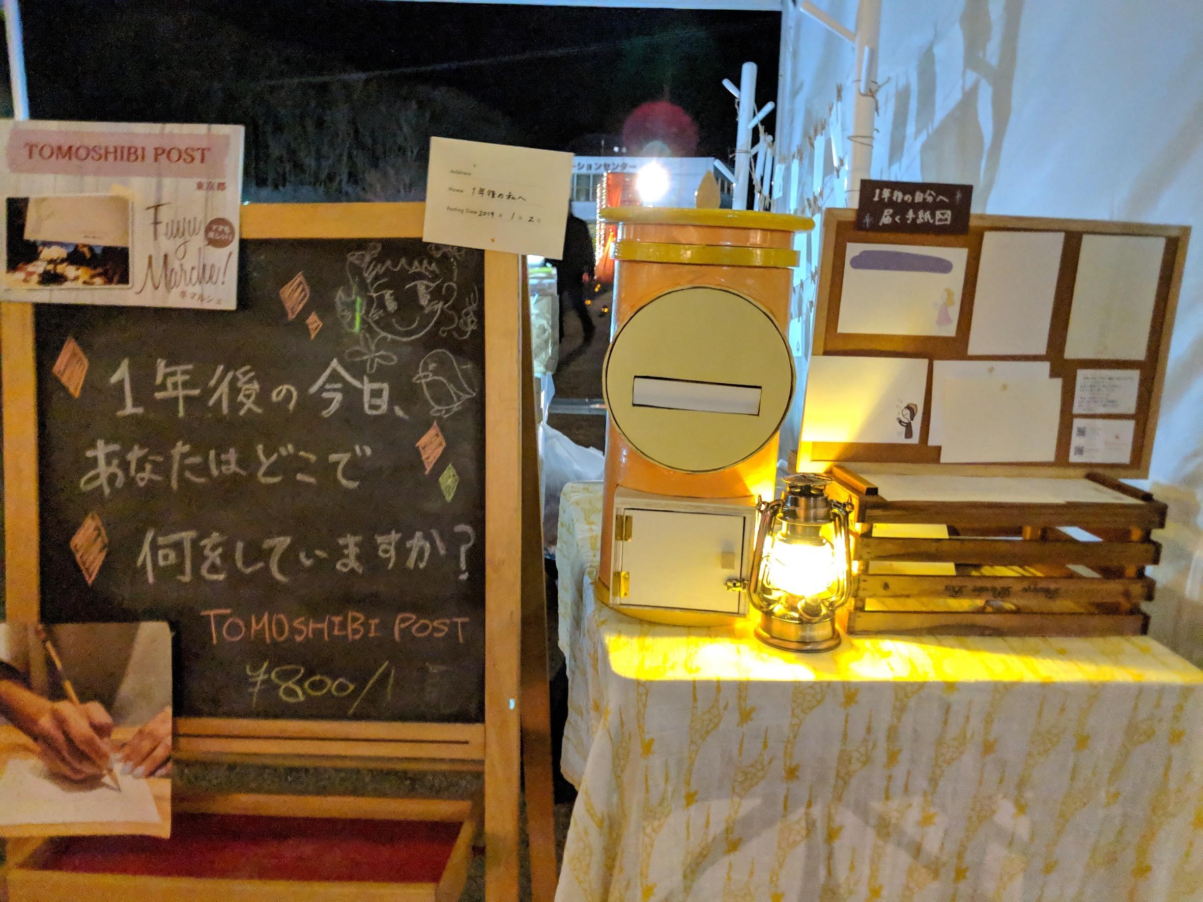 """【1/2開催「花火と音の祭典 """"New Year Fes""""」に出店しました!】"""