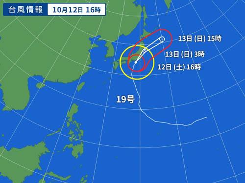 台風19号・・・