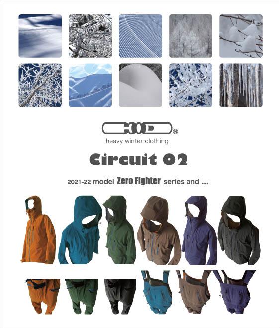 H.I.D Circuit !!