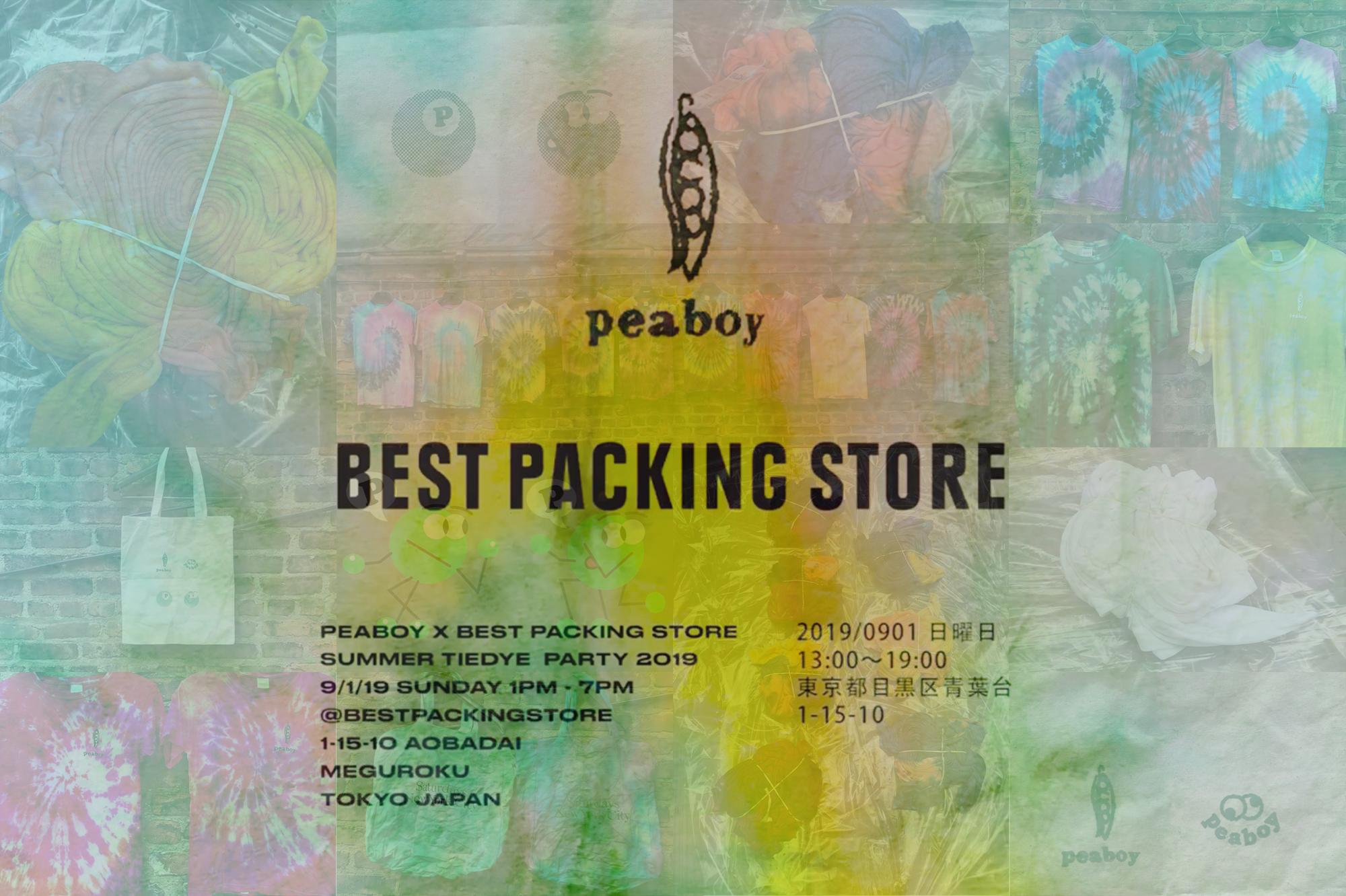 Peaboy × BEST PACKING STORE Workshop