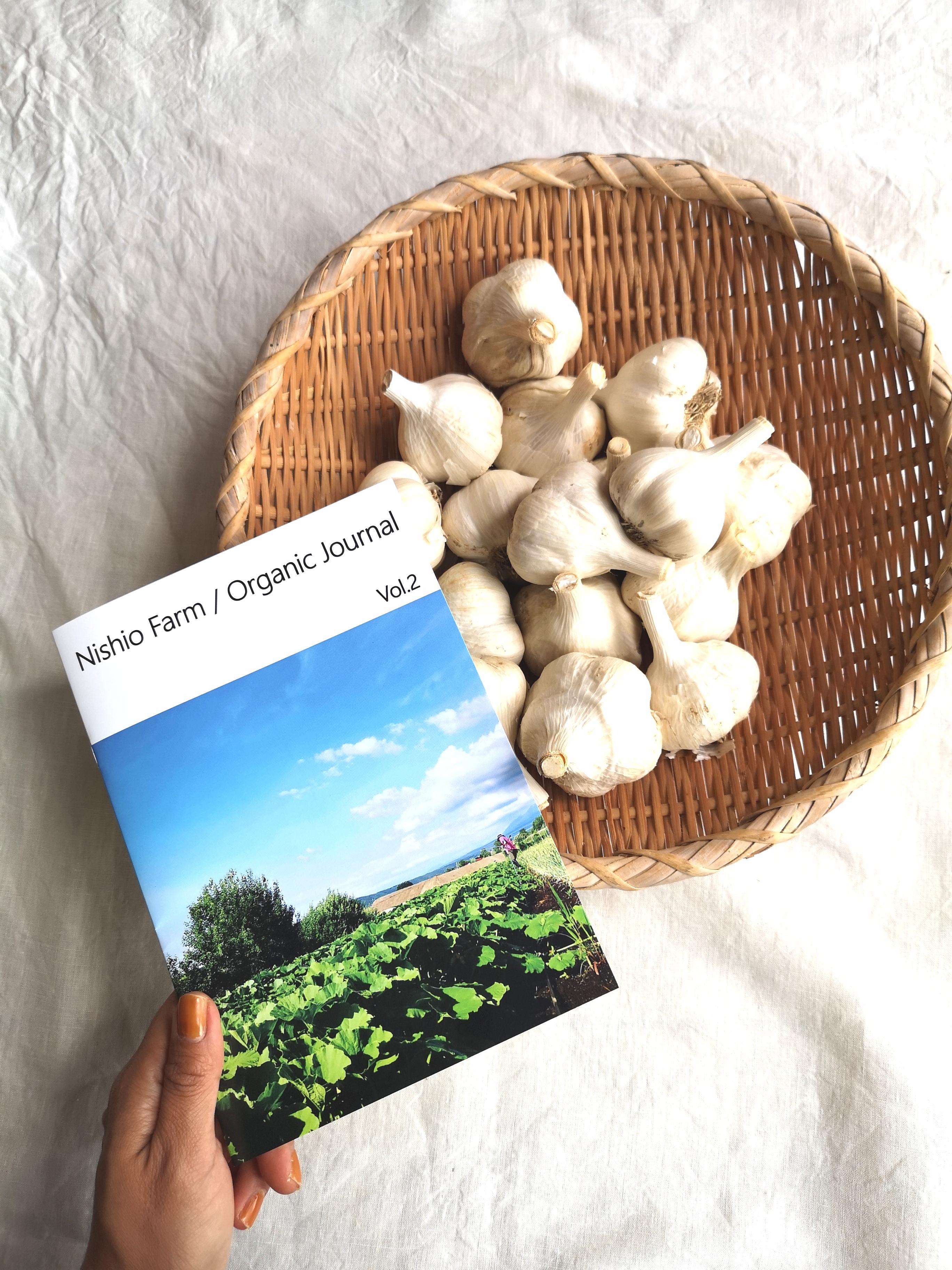 Nishio Farm Journal vol.2 が出来ました。