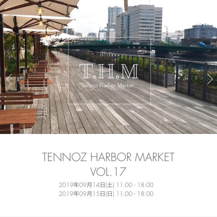■ マーケット出店 : 2019.9.14.15 ■
