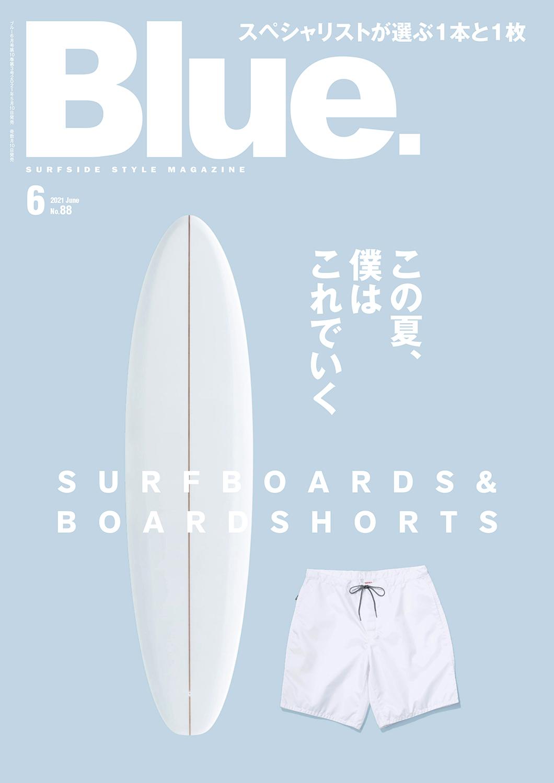5/10発売のBlue.no.88にGoes Windyグッズが掲載