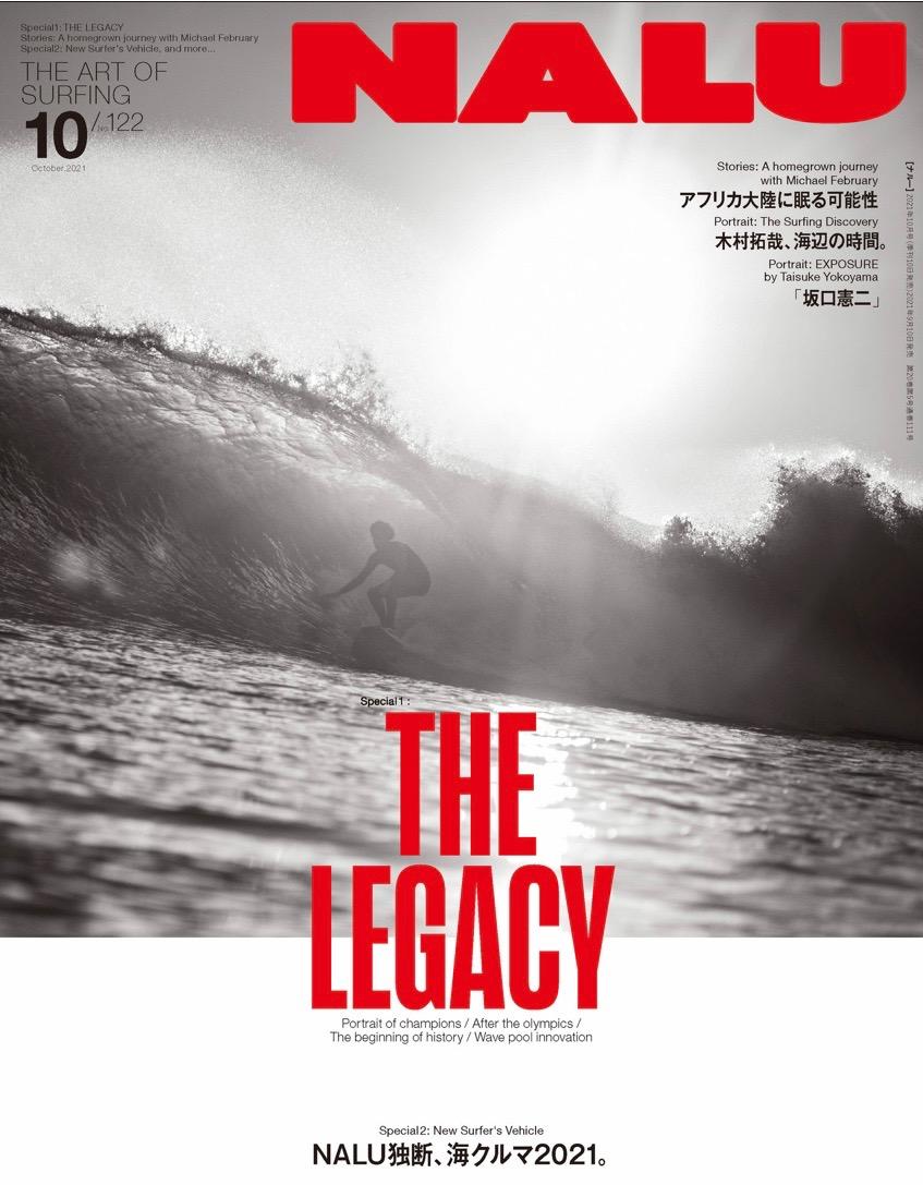 9/10発売 NALU10月号に掲載されました。
