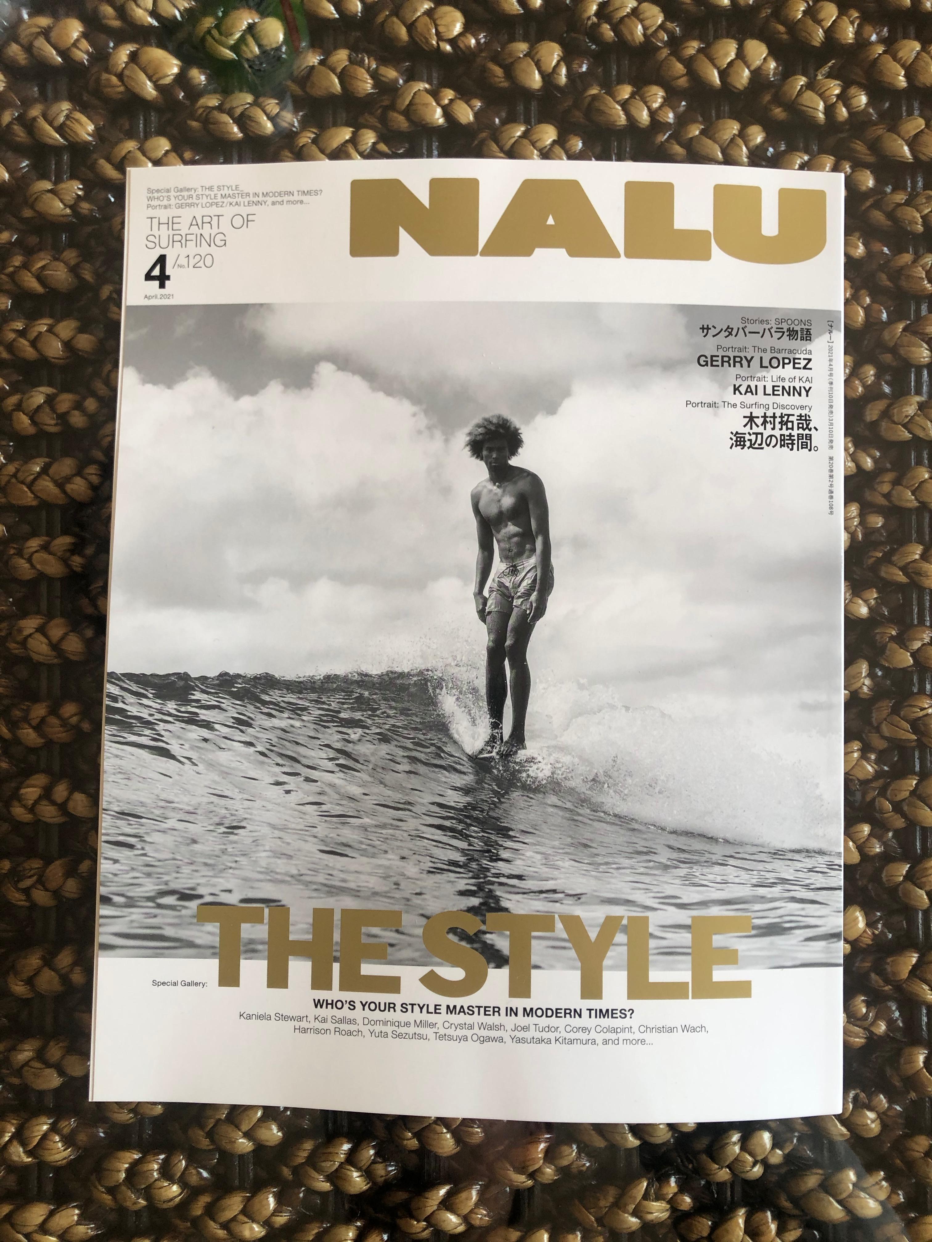 サーフィン雑誌NALU掲載&新作追加