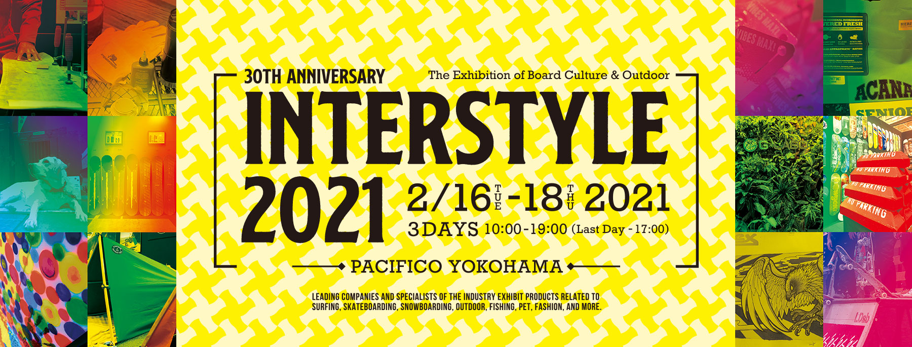 INTERSTYLE 2021 in パシフィコ横浜 出展のお知らせ