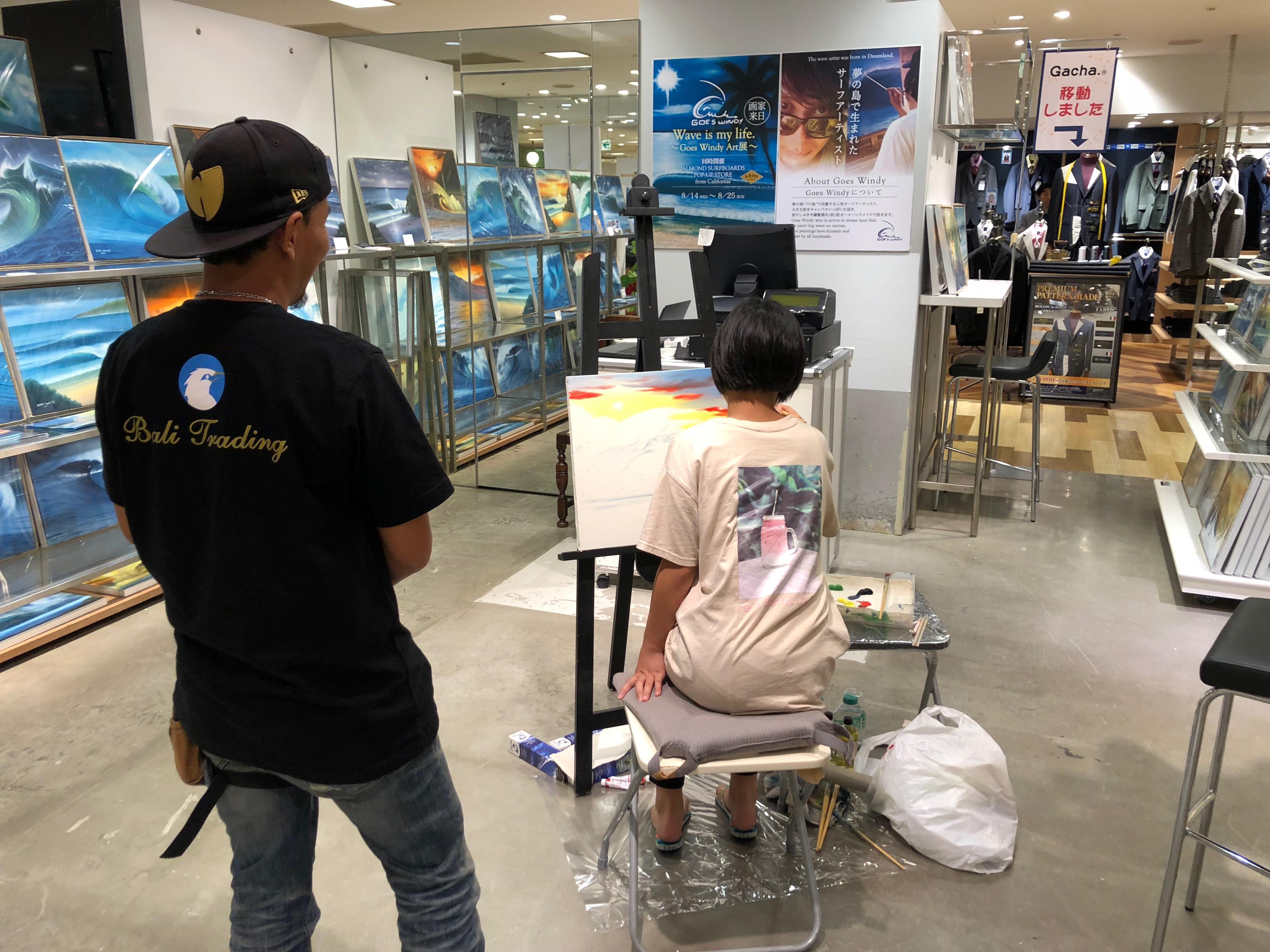【期間限定画家来場】横浜マルイシティにてアート展スタート!