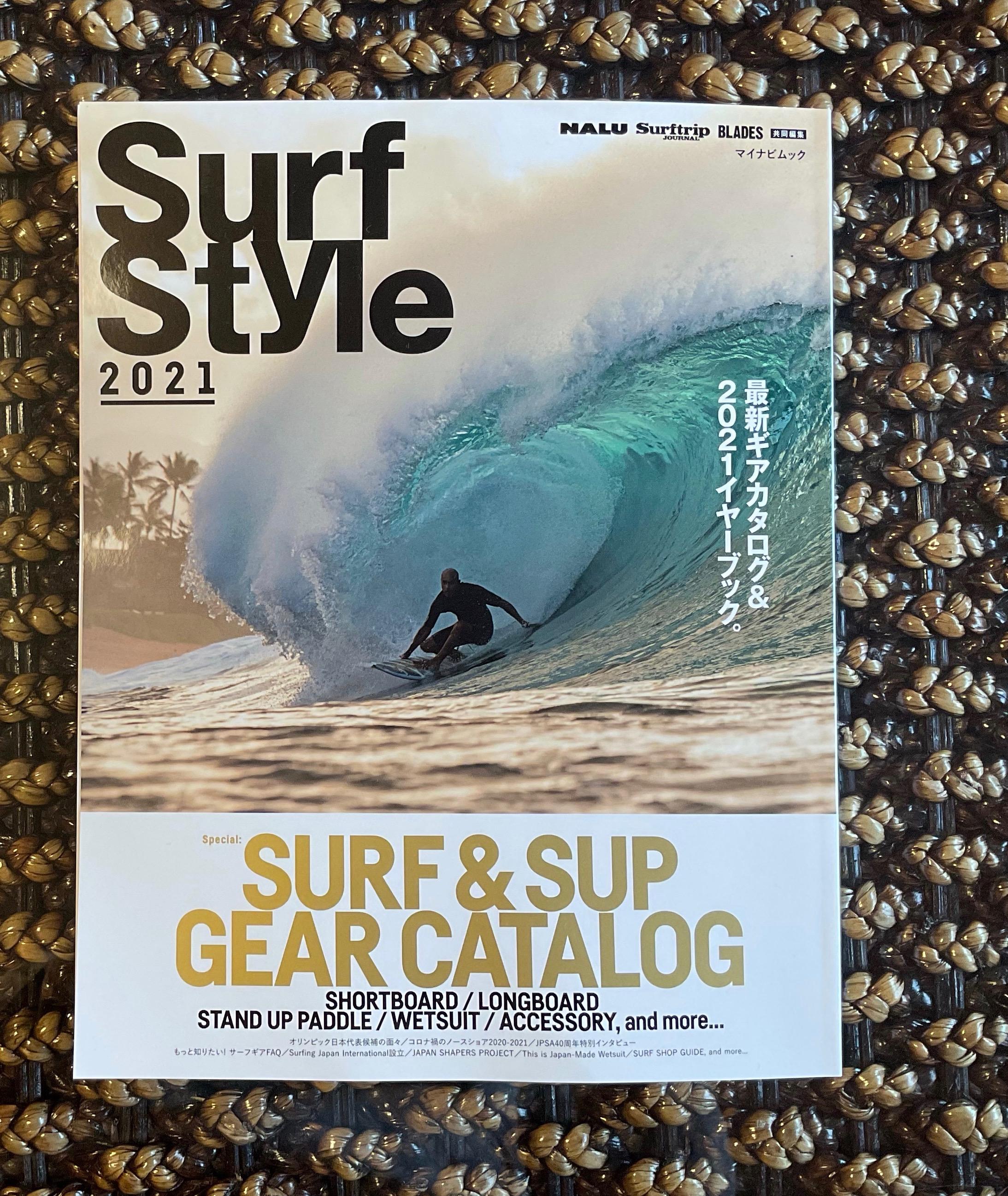 Surf Style 2021 掲載&海外招待作家