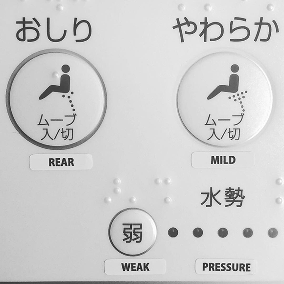 トイレのボタンにはわかりやすいアイコンが付いているけど英語シールは必要?