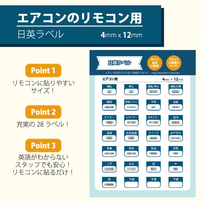 訪日外国人宿泊者増加における民泊・ホテルでの英語案内の重要性