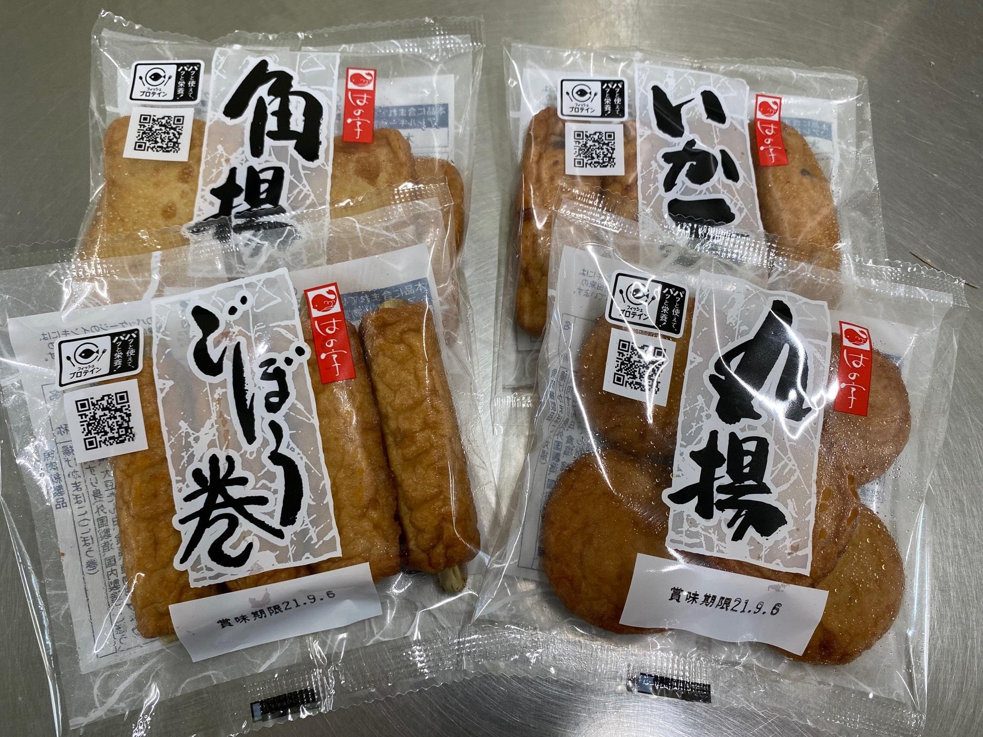 【お知らせ】小売店様向けのおでん種商品「小袋」のデザインが変わります!
