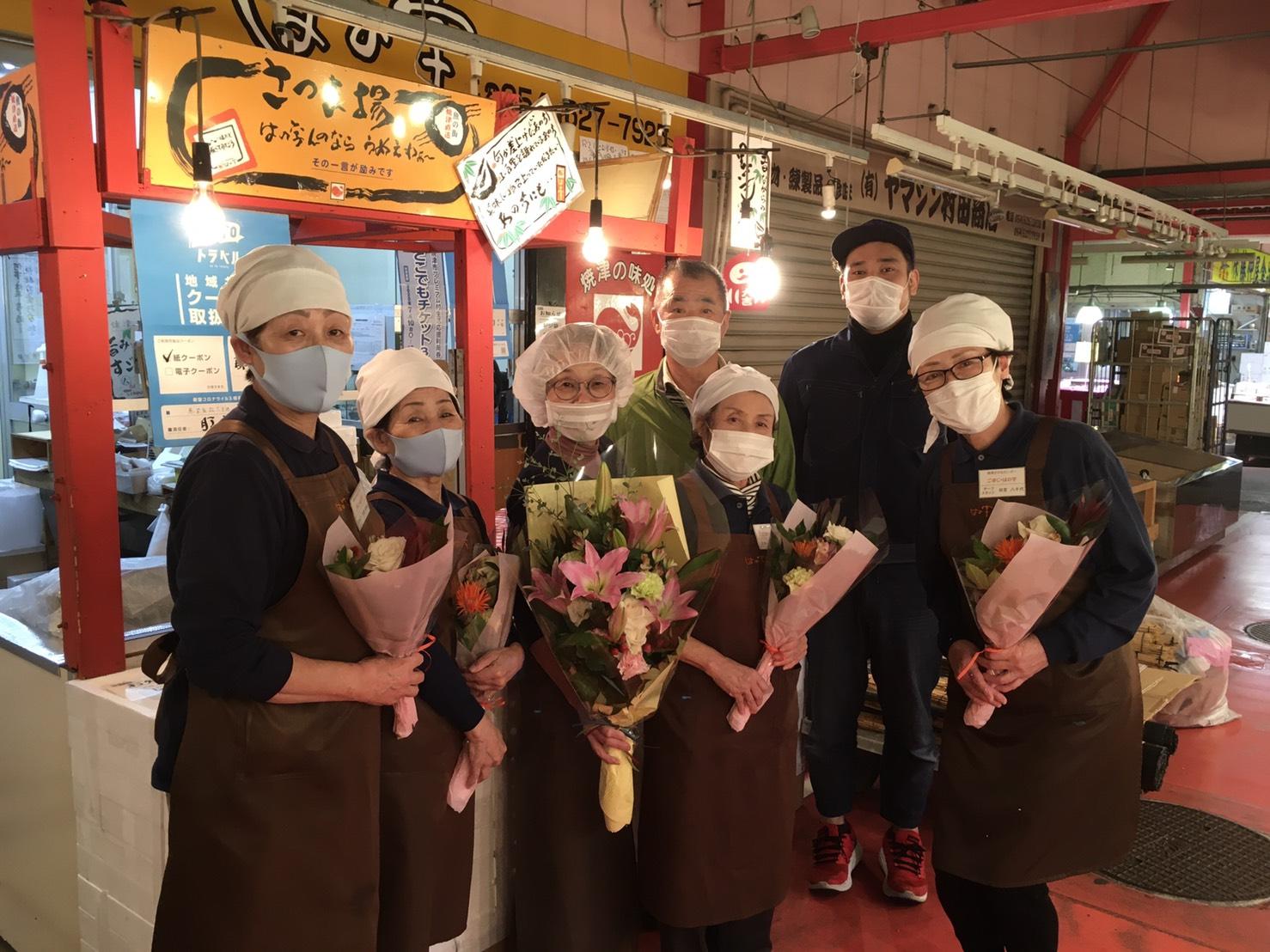 【お知らせ】焼津さかなセンター店の最終営業日を無事に終えました。