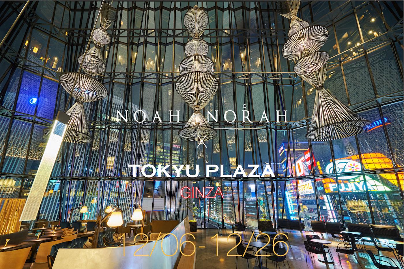 POP-UP SHOP @東急プラザ銀座店