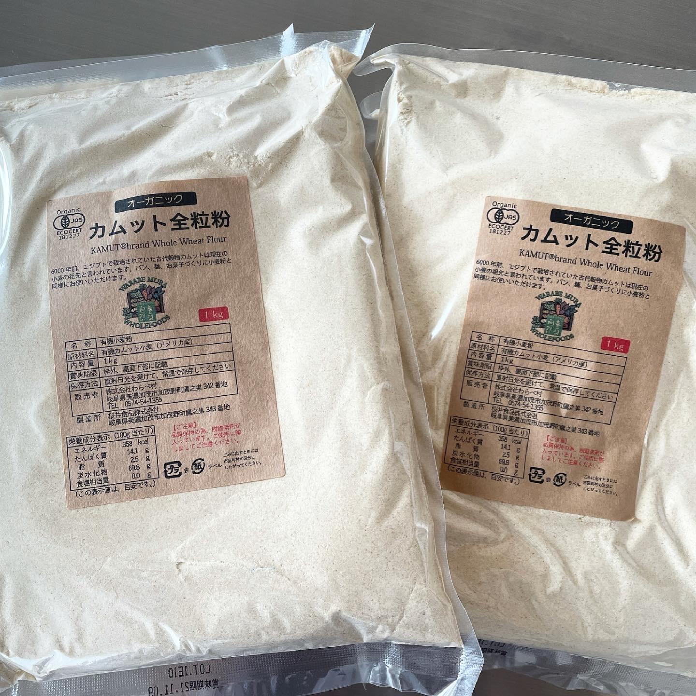 《お知らせ》売れ切れパン再販は12月からm(_ _)m