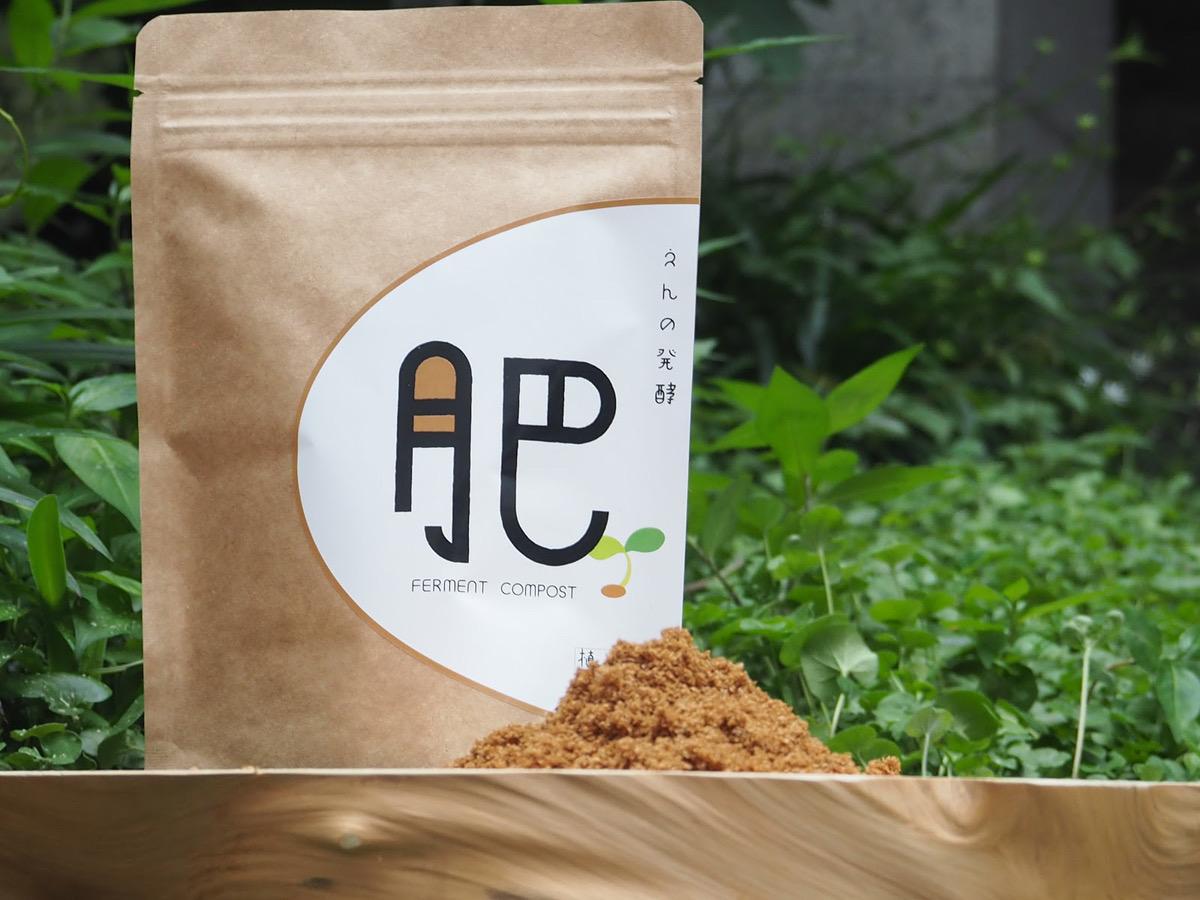家庭菜園で安全な食を♪オーガニック発酵堆肥