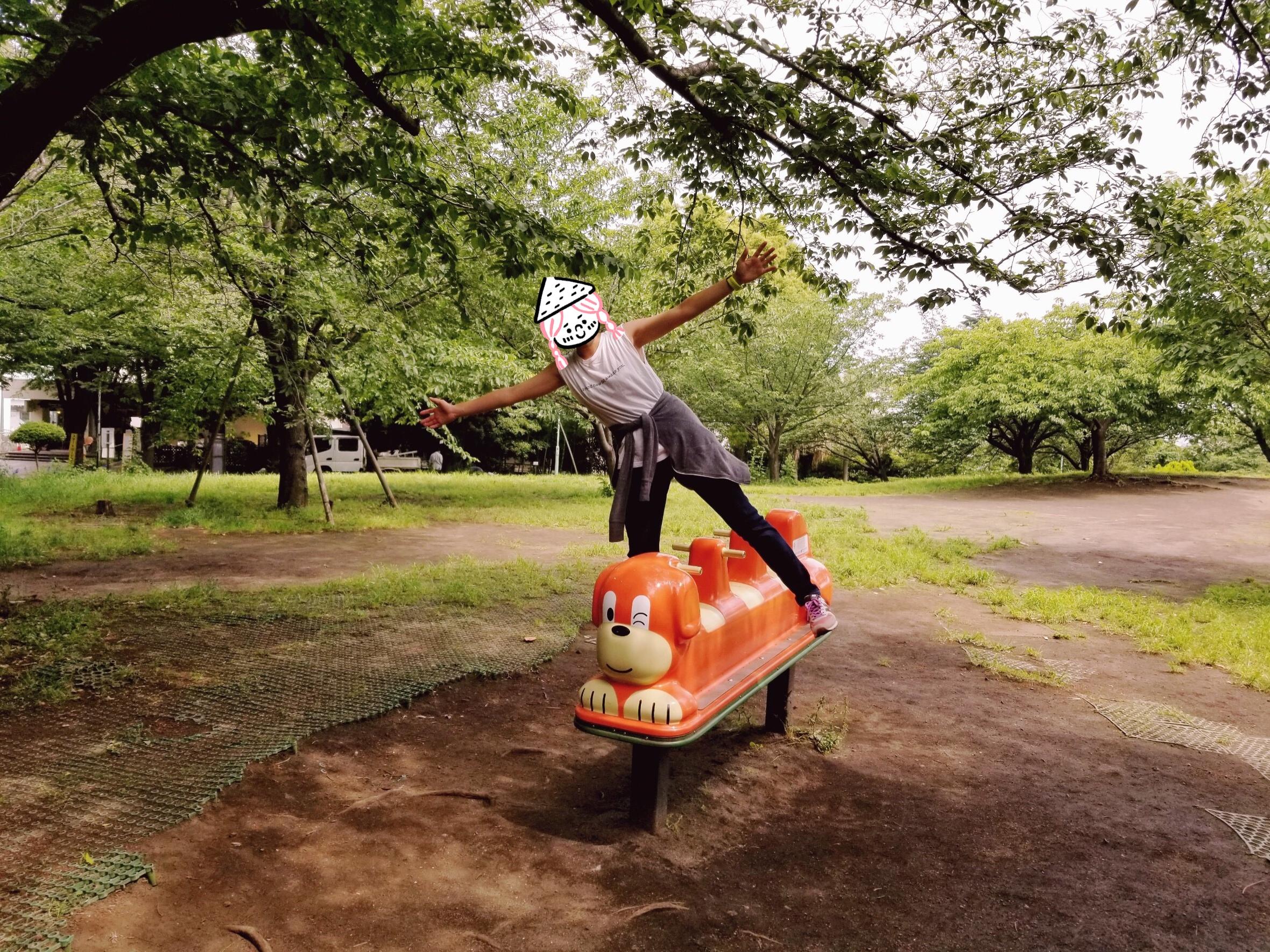 公園で遊具・アリに大喜びする20代って・・・〜童心を取り戻すこともありますよね〜
