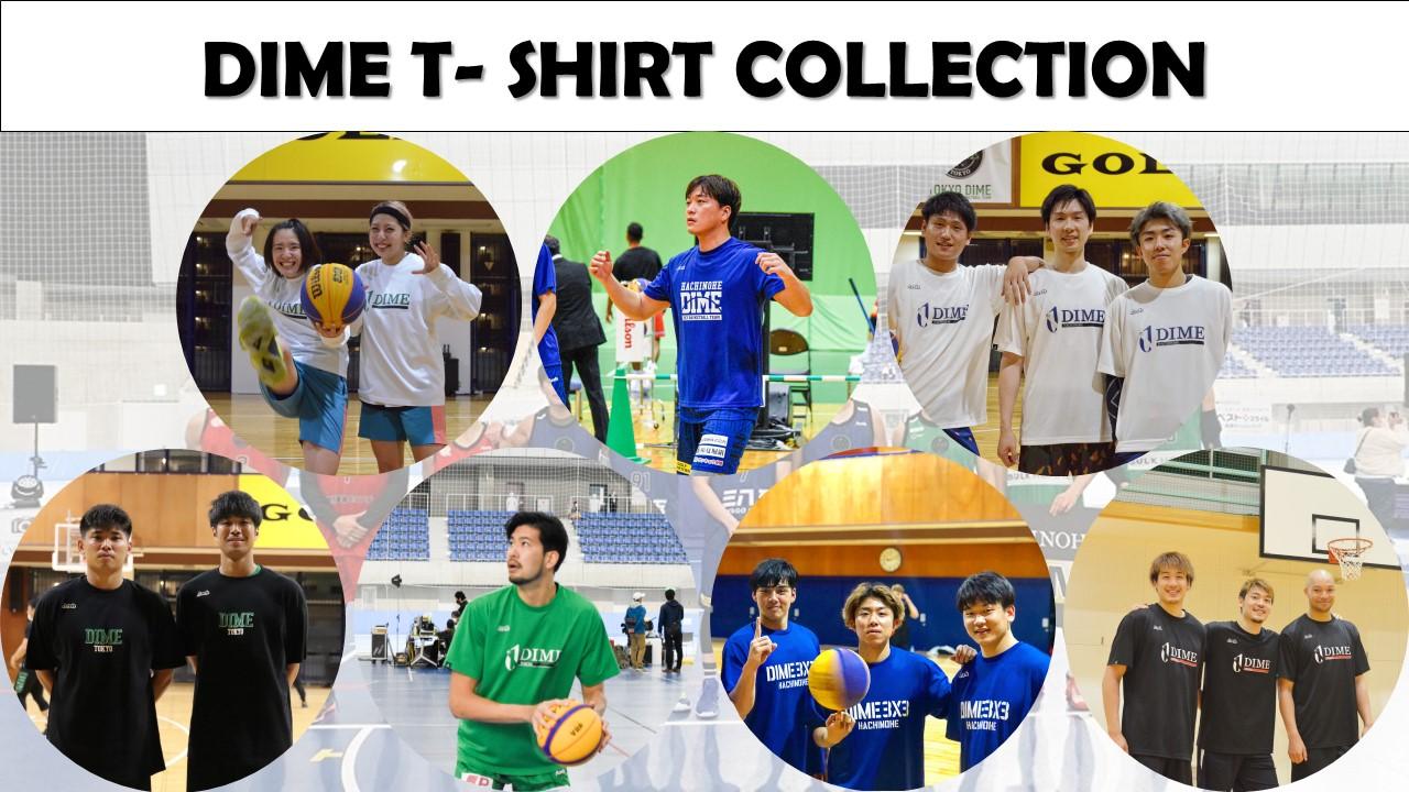 選手とお揃い! DIME Tシャツコレクション!