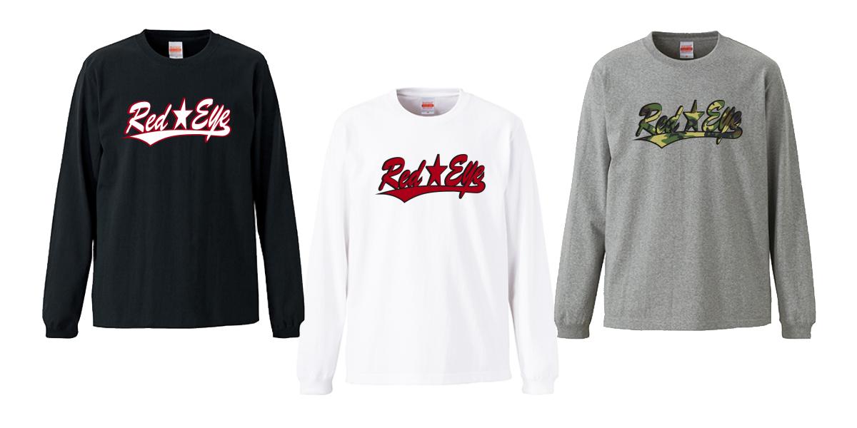 オンラインショップ限定 Round-logo 長袖Tシャツが3色追加されました。