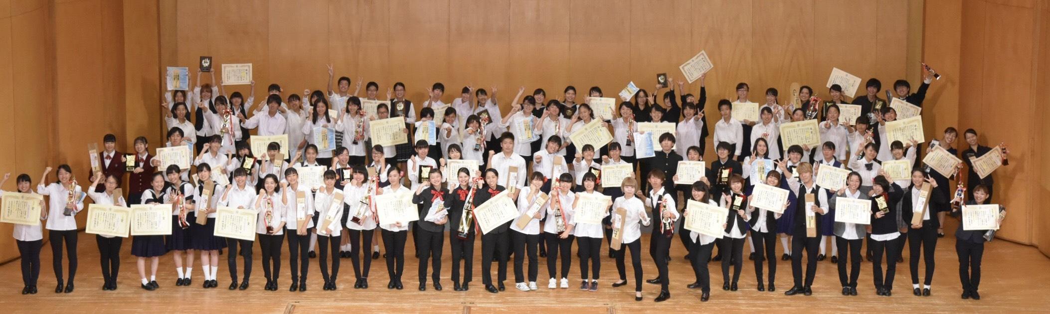 【2020全日本オンライン学生ギターフェスティバル10/1開催要項】