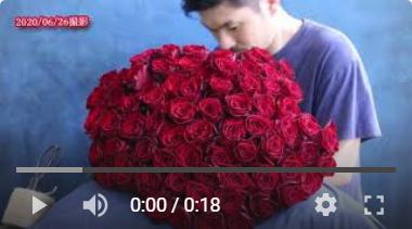 プロポーズに・最高級バラ100本の花束制作動画 2020.06.26撮影