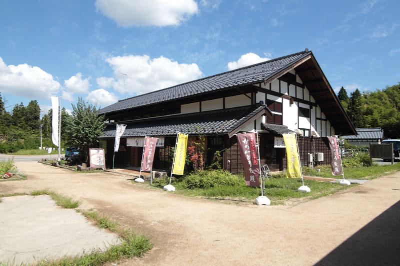 結城堂 月の丘店(わくわくファーム内)