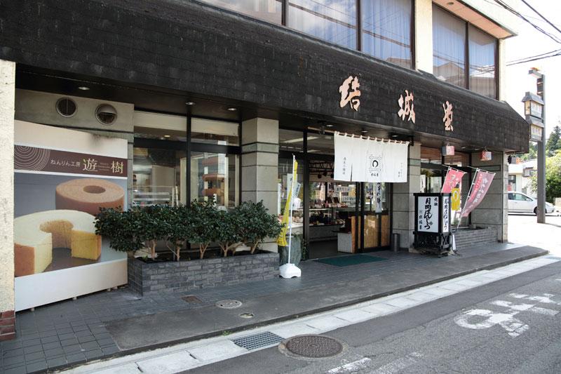 結城堂 中央通り店(洋菓子製造販売)