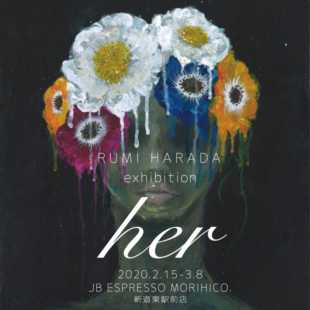 個展「her」@JB ESPRESSO と VOCCI