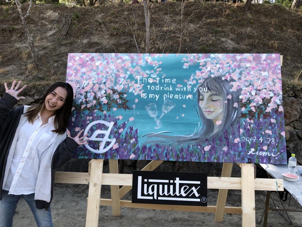 Live Paint @紅桜公園