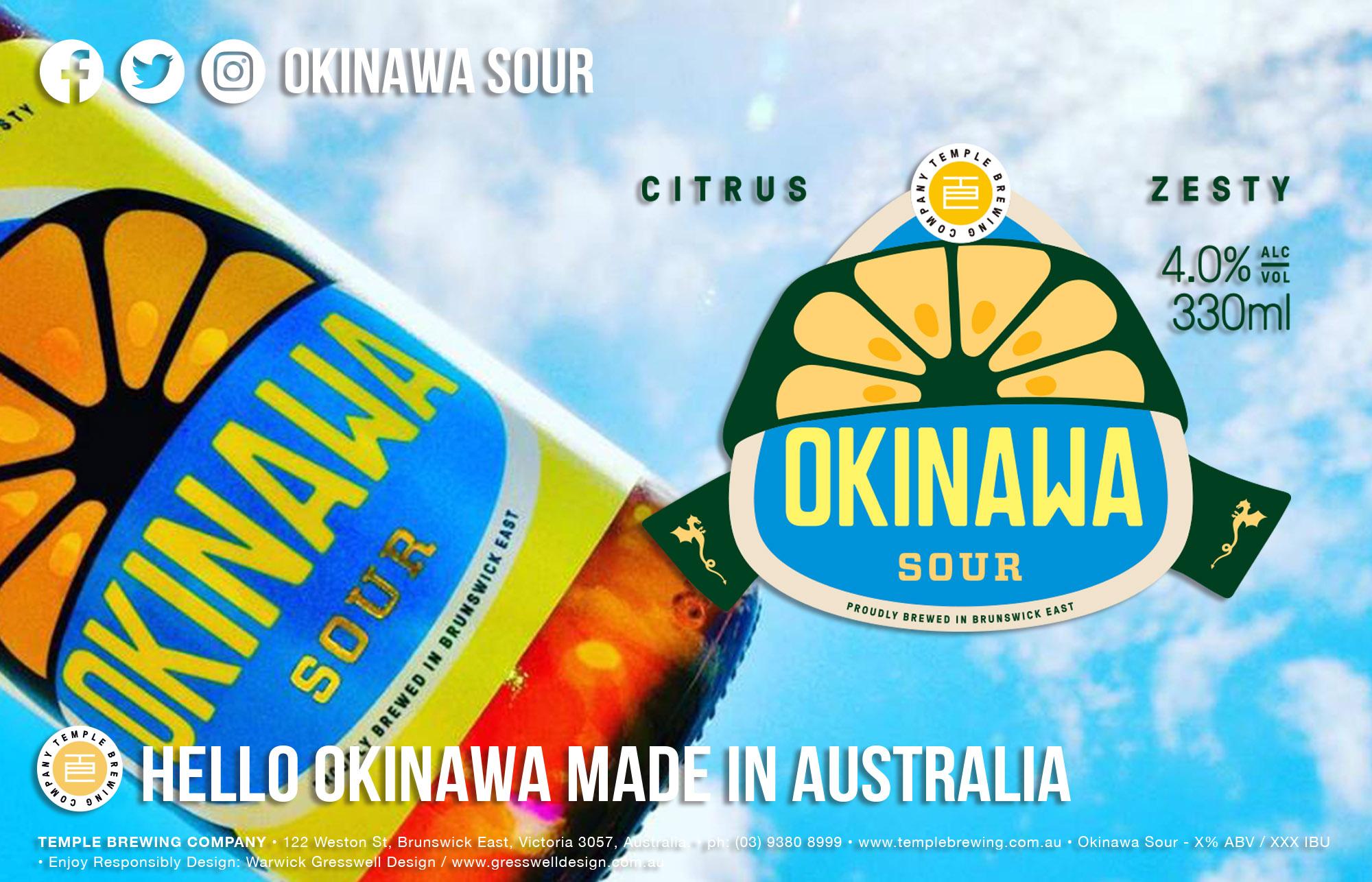 OKINAWA SOUR - オキナワサワー - オーストラリアよりオキナワに凱旋したサワービール