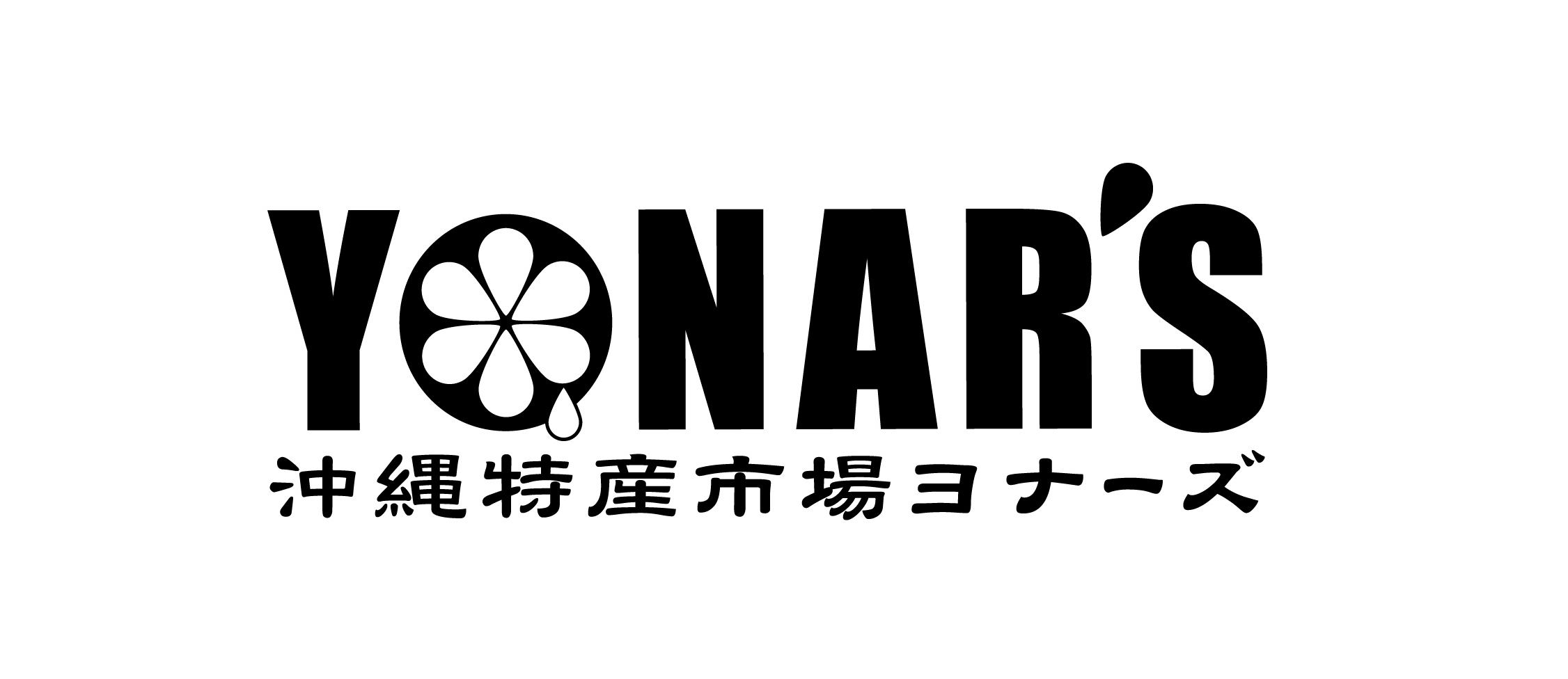 台風21号および北海道で発生した地震の影響による配送遅延について