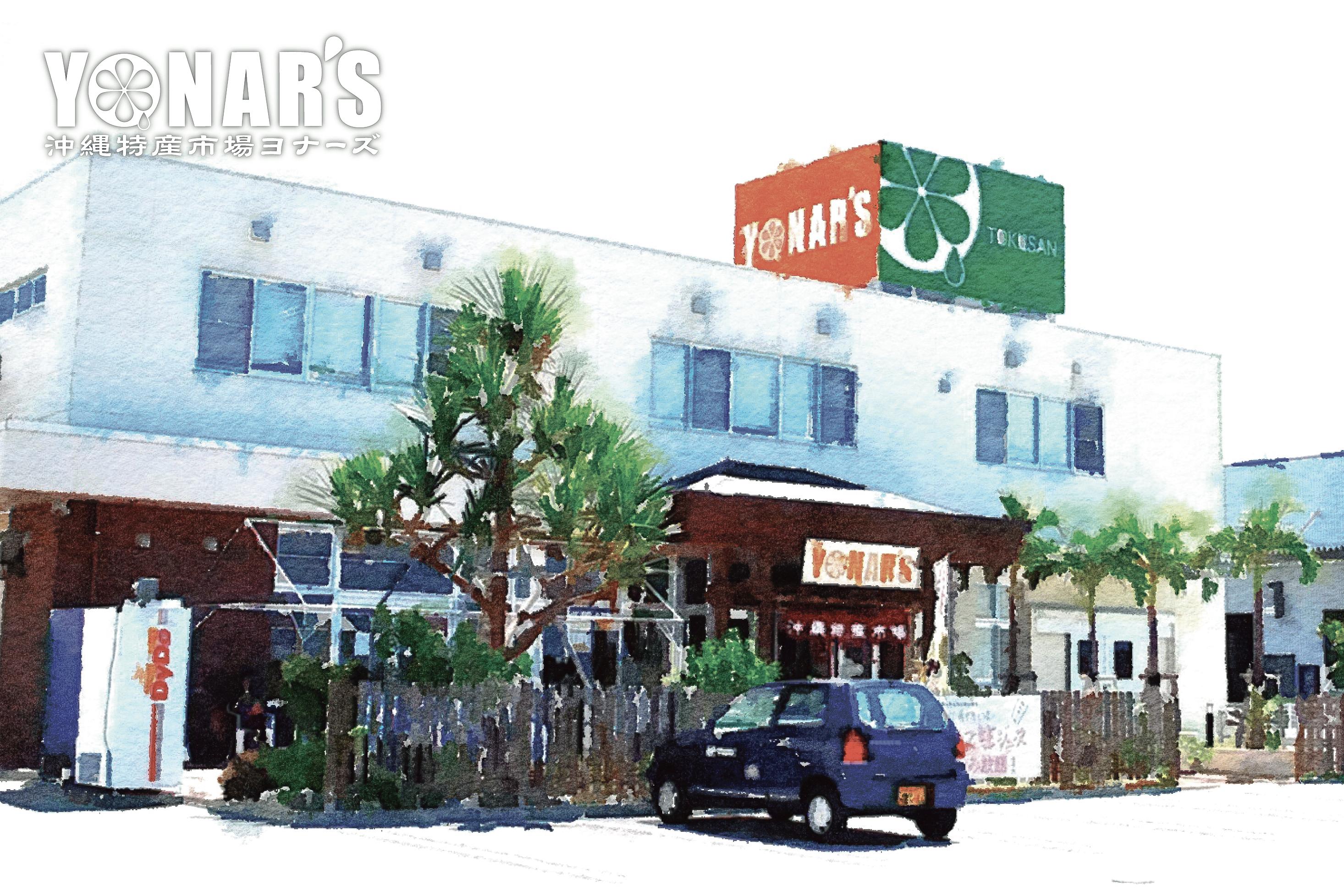 YONAR'S ショッピングサイト オープン!!