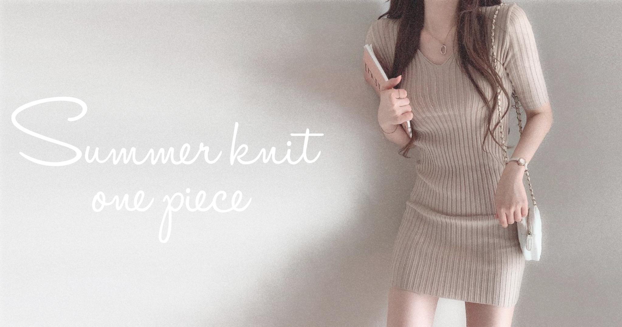 Summer knit one piece❤︎