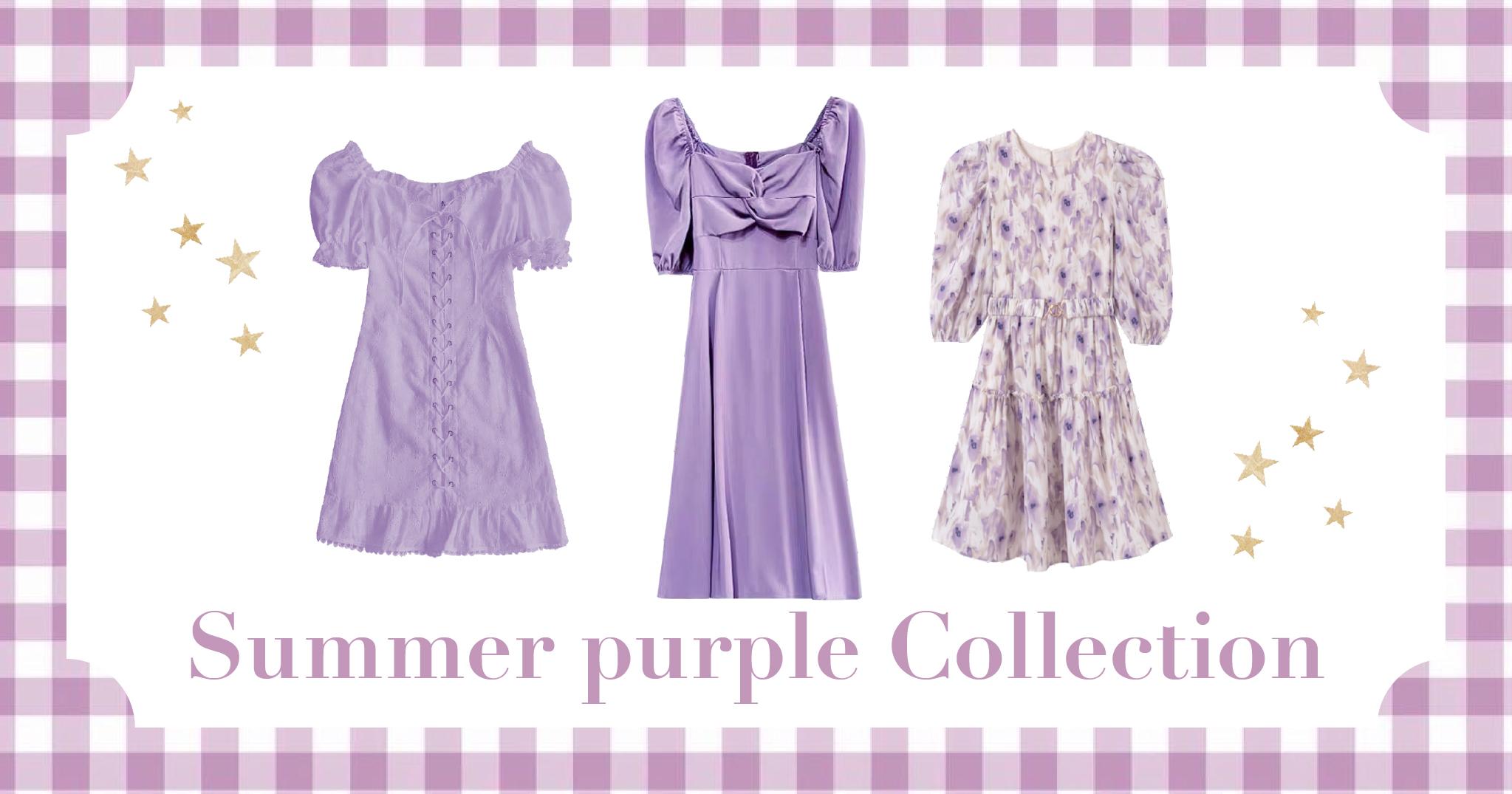 夏のパープルで差をつける❤︎Summer purple Collection