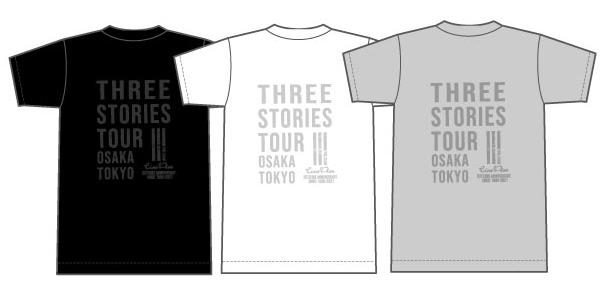 """Eins:Vier LIVE 2020 """"three stories"""" BIG TEE / パンフ"""