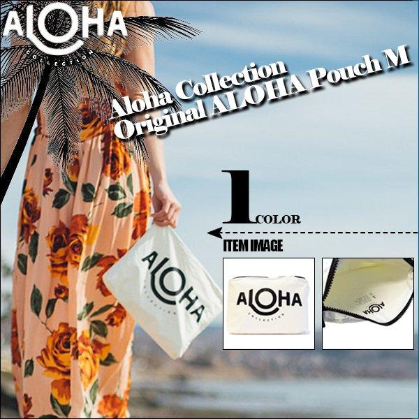 """""""ALOHA""""をメインとしたブランドロゴが描かれたデザインのポーチ🌈BEACHDAYS"""