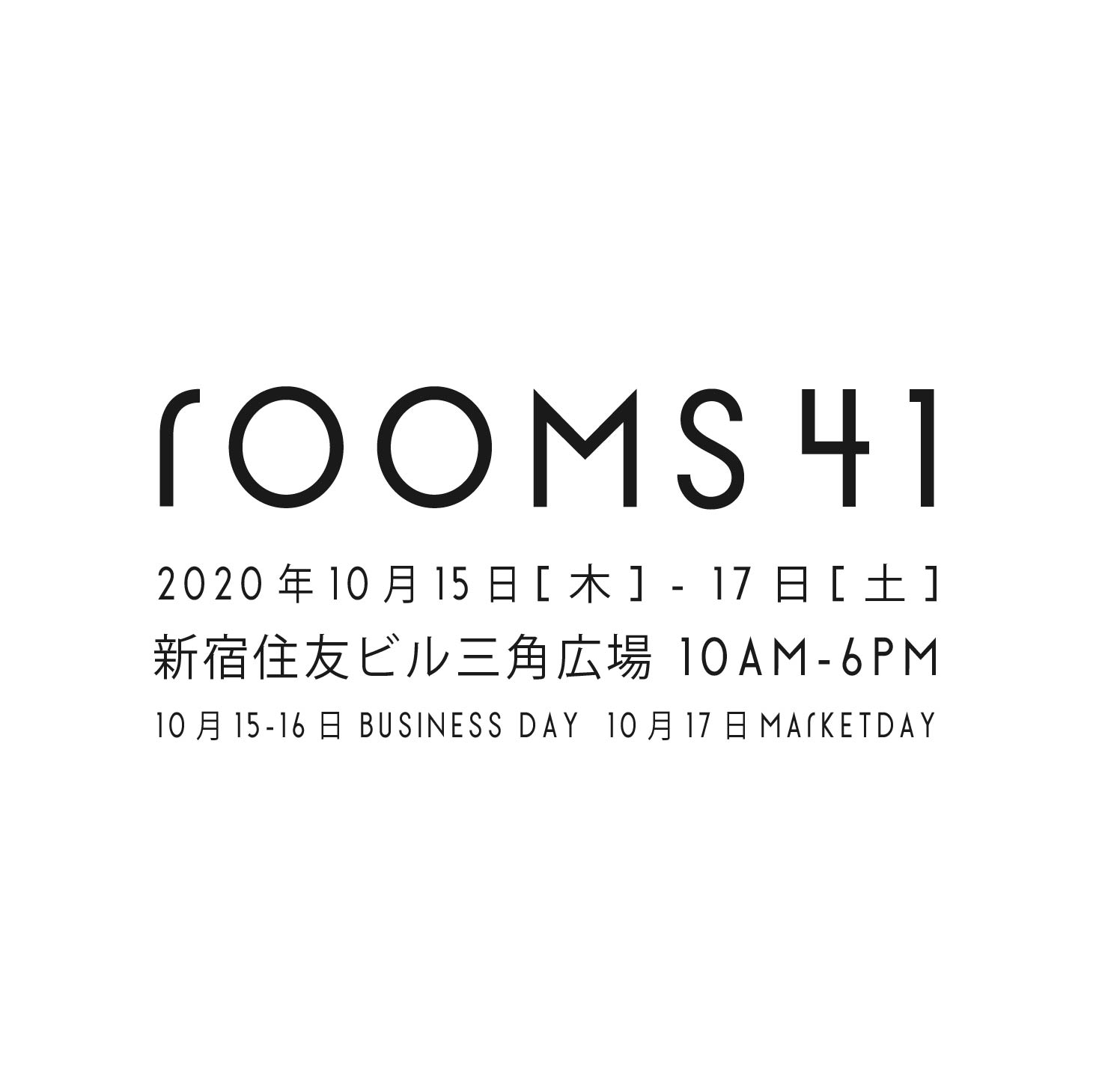 【ご案内】rooms41出展