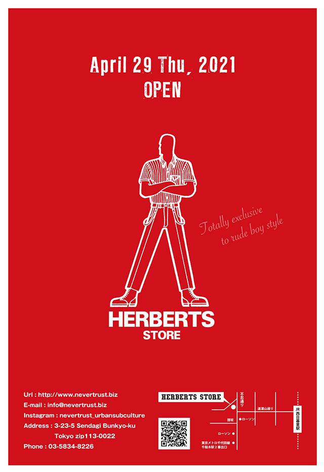 HERBERTS STORE オープニングセール開催決定