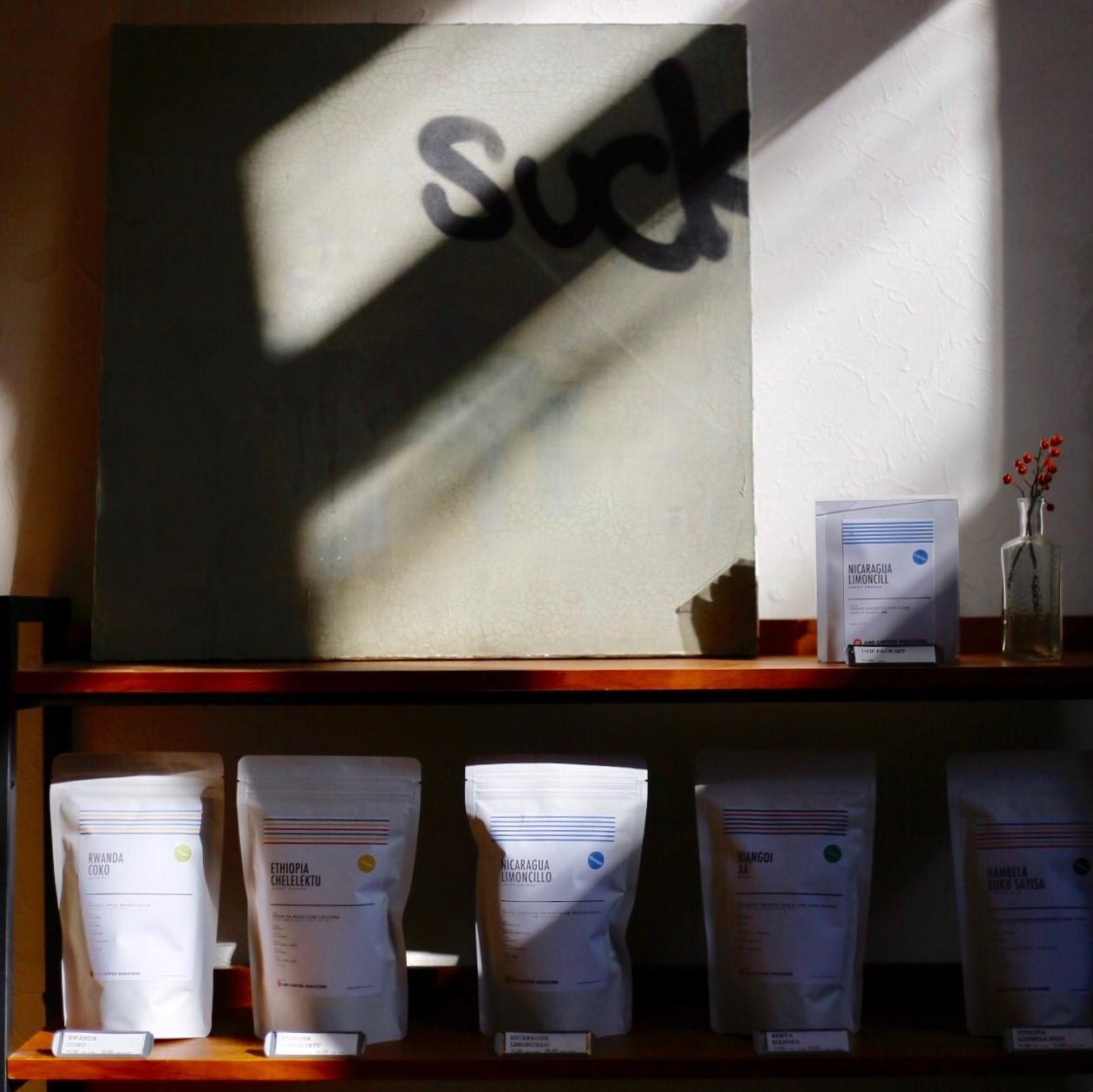 コーヒー豆お買い上げでドリップコーヒーサービス@上之裏本店